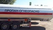 Бочки газовозные (Газовоз)